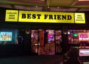 Best-Friend-Roy-Choi